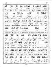 Tabrani In Urdu Pdf