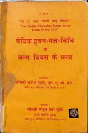 Top 12 Tantra Mantra Books Pdf Free Download - Gorgeous Tiny